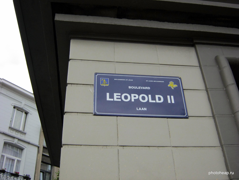 Brussels - Boulevard Leopold II Laan