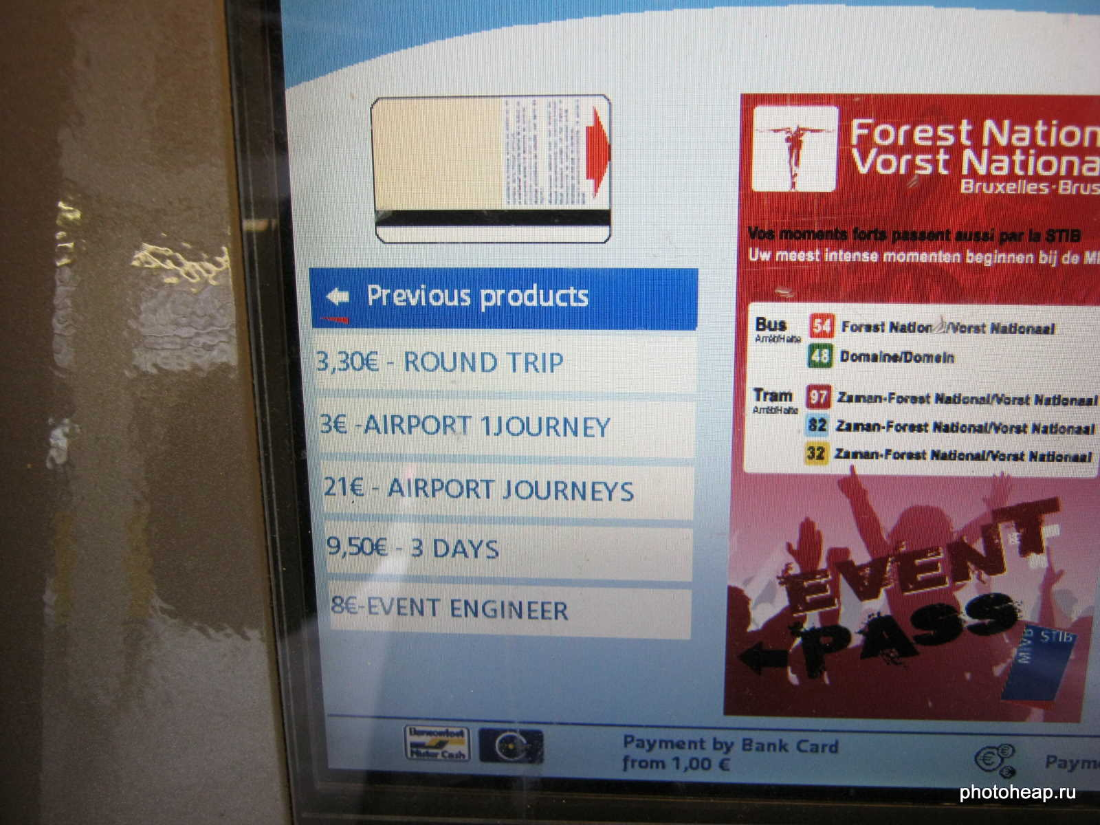 Brussels - Metro ticket machine interface